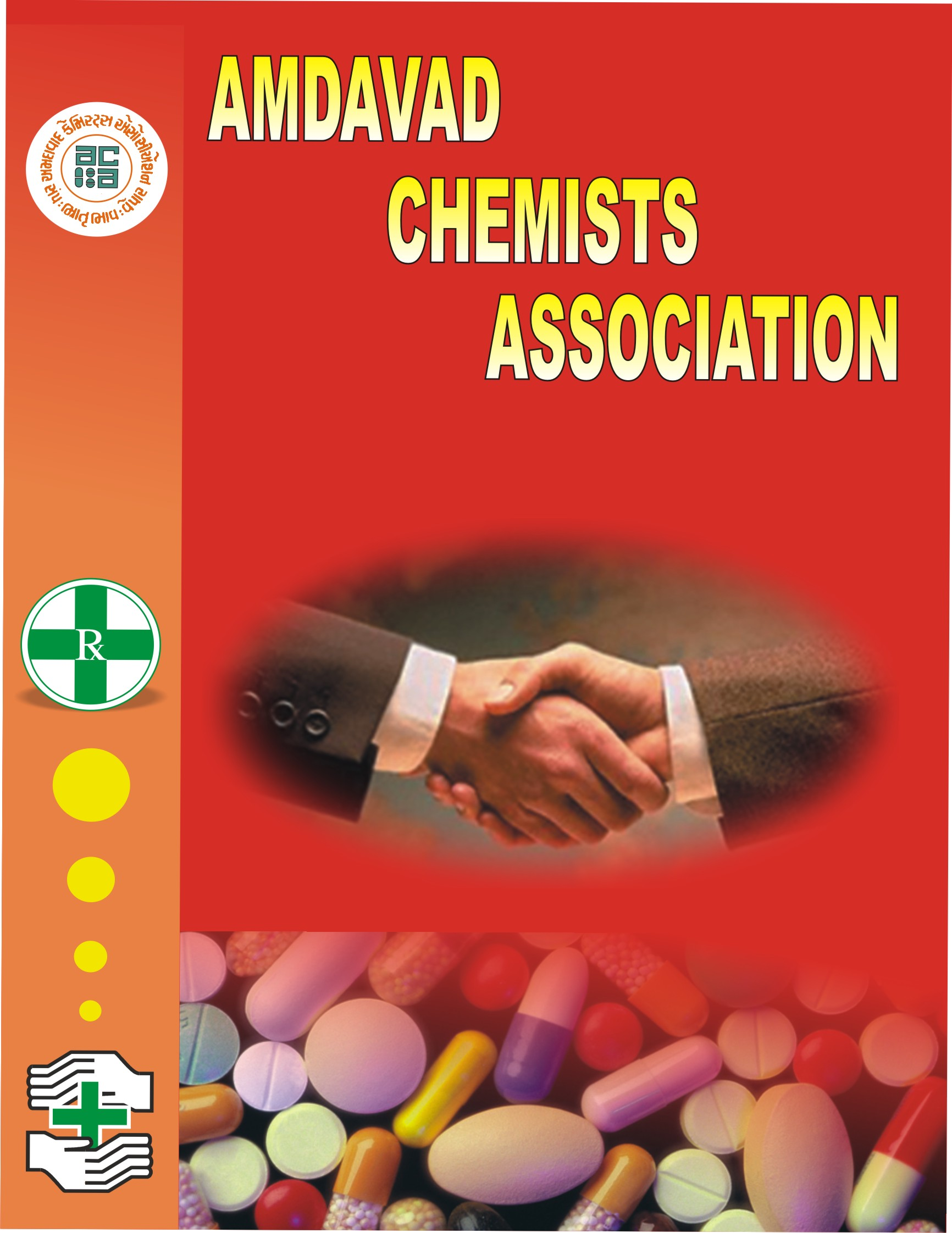 Amdavad Chemists Association